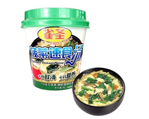 菠菜速食汤