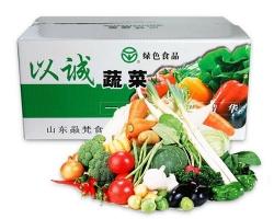 生鲜自选礼盒168
