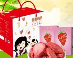 冻干1X24草莓礼盒