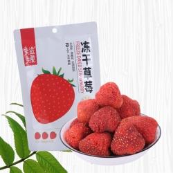 美滋美脆冻干草莓28g